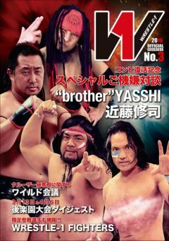 WRESTLE-1 2016 OFFICIAL GUIDEBOOK No.3