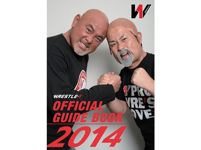 WRESTLE-1 2014 OFFICIAL GUIDEBOOK No.1