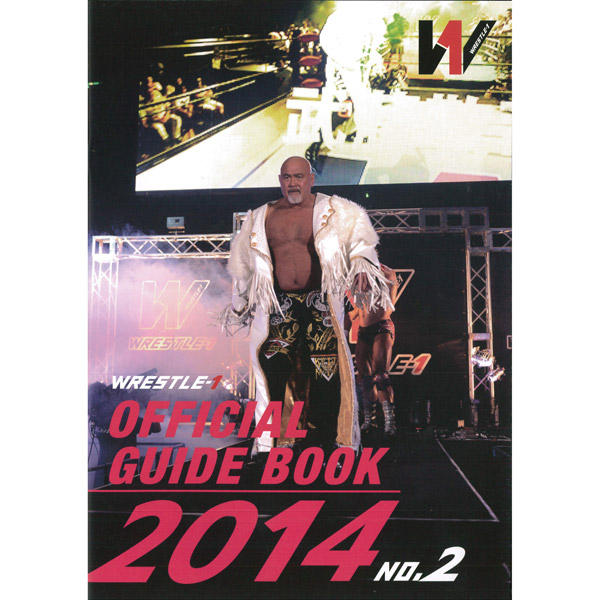 WRESTLE-1 2014 OFFICIAL GUIDEBOOK No.2