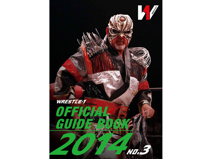 WRESTLE-1 2014 OFFICIAL GUIDEBOOK No.3