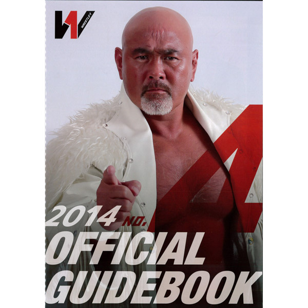 WRESTLE-1 2014 OFFICIAL GUIDEBOOK No.4