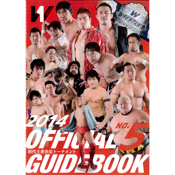 WRESTLE-1 2014 OFFICIAL GUIDEBOOK No.5
