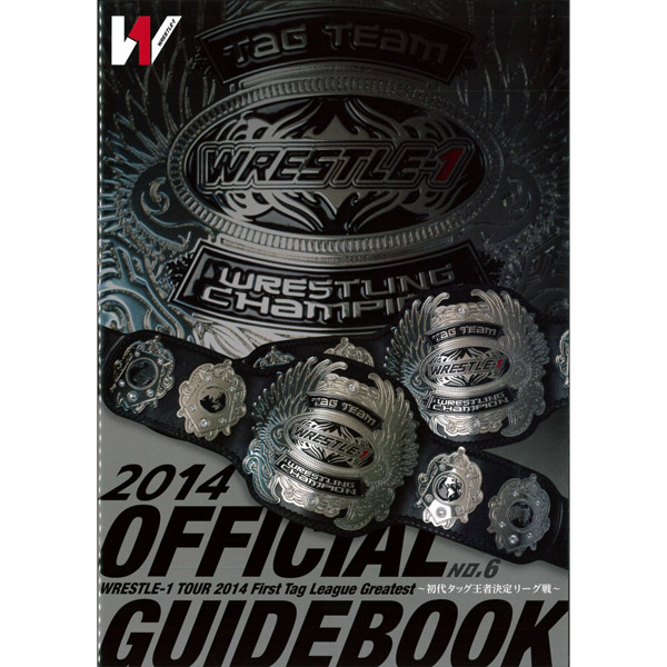 WRESTLE-1 2014 OFFICIAL GUIDEBOOK No.6