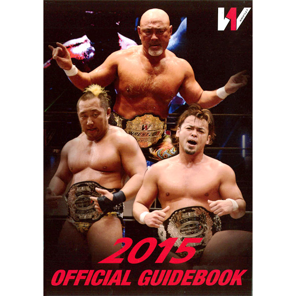 WRESTLE-1 2015 OFFICIAL GUIDEBOOK No.1