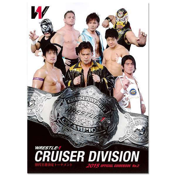 WRESTLE-1 2015 OFFICIAL GUIDEBOOK No.2