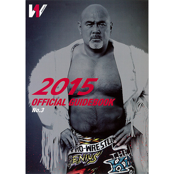 WRESTLE-1 2015 OFFICIAL GUIDEBOOK No.3