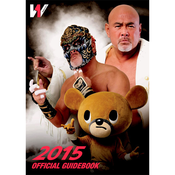 WRESTLE-1 2015 OFFICIAL GUIDEBOOK No.4